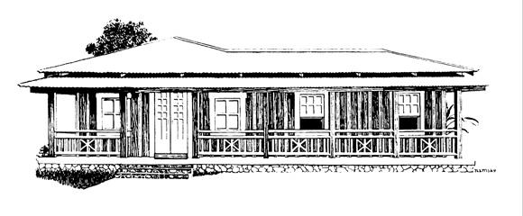 Building 16 - The Nishita Building